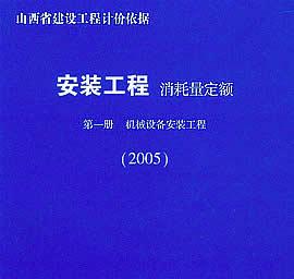 中国工程预算网 工程预算软件,建材管理软件,清单计价软件,高清图片